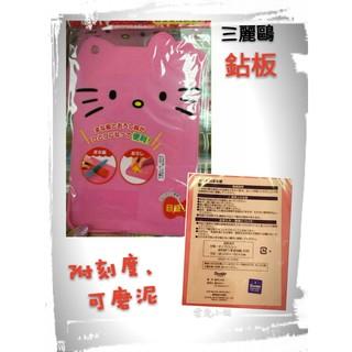 日本限定【三麗鷗 Hello Kitty 】Hello Kitty 鉆板