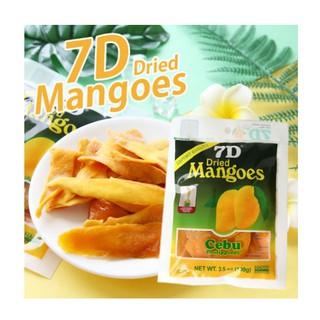 菲律賓 7D芒果乾 100g 芒果乾 泰國芒果乾 果乾 水果乾 熱銷經典款 零食 零嘴 美食 【N202696】