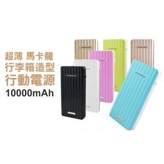 HANG 安全認證 10000mAh 大容量 行動電源 iPhone 三星 HTC SONY 華碩 移動電源