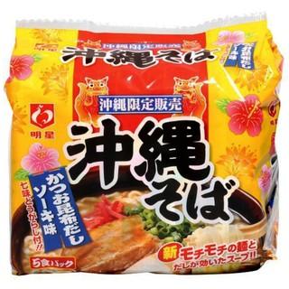 日本 沖繩限定 即食泡麵 5入(袋) 琉球限定拉麵