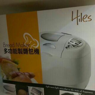 Hiles 多功能製麵包機