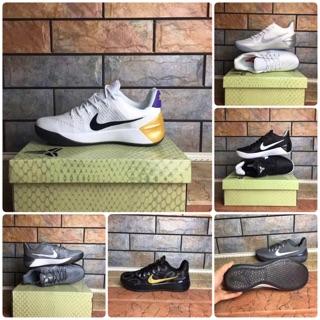Nike Kobe 12 AD