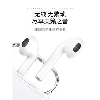 蘋果 藍芽耳機 磁吸耳機 藍芽運動耳機 運動藍牙耳機 蘋果耳機 磁吸線