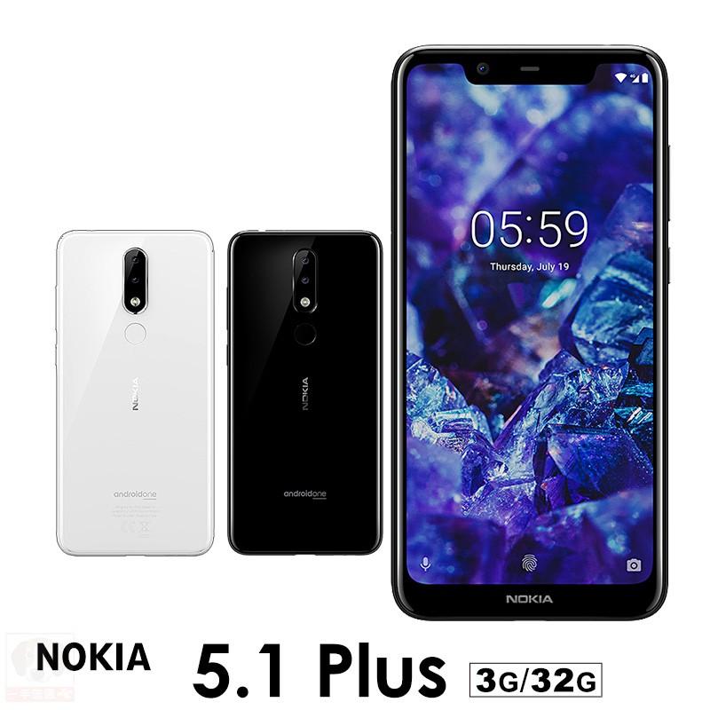 Nokia 5.1 Plus 5.8吋 3G/32G 雙卡 智慧型手機 可搭各家電信方案較優惠 國菲通訊