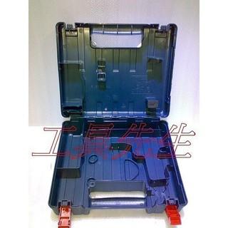 含稅價【工具先生】BOSCH GSB10.8V-2-LI GSR10.8V-2-LI GDR10.8V 工具箱 電鑽提箱