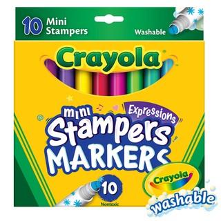 美國crayola繪兒樂 可水洗10色迷你印章色筆