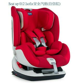 ~~雙子星~~~請用聊聊 另外享有 義大利Chicco ~Seat up 012 Isof