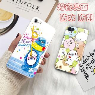 可愛多 手機殼 APPLE IPhone6/6S Plus IPhone7 Plus IPhoneSE IPhone5