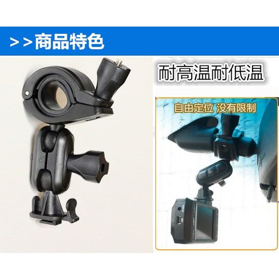 dod ls460w K-3200 A7-PLUS A701 A5 A8 HD-528 FHD-850 HD-600+掃瞄者後視鏡支架子免吸盤行車紀錄器車架行車記錄器支架行車紀錄器支架行車記錄器固定架