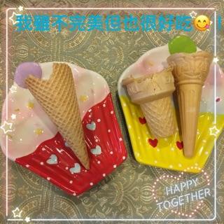 「冰淇淋餅乾/冰淇淋甜筒/平底酥杯/尖底酥杯/脆皮杯」-NG品賣場