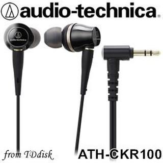 ATH-CKR100 audio-technica 日本鐵三角 可換線 耳道式耳機  ATH-CKR100 改版