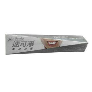 速可淨 110g 美白牙膏