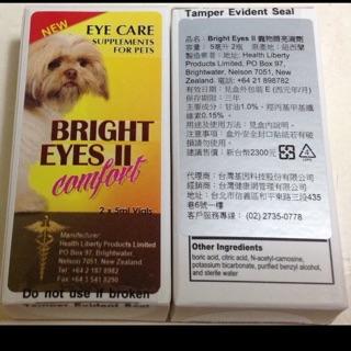 Bright Eyes || 寵物睛亮滴劑 現貨