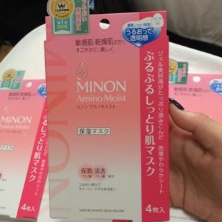 日本代購 Minon 保濕 氨基酸 面膜 一盒四片