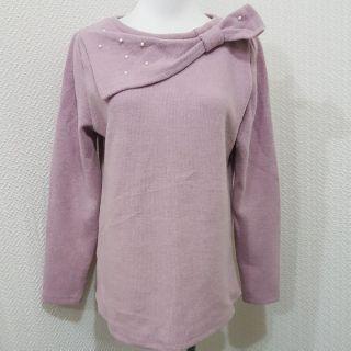 (1/1 sara96 客訂)Magic'e粉紫色混毛領珠珠造型上衣