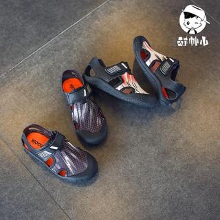 360°C現貨 福爾摩沙列 中性運動休夾腳腳拖鞋 原價299 新款上市