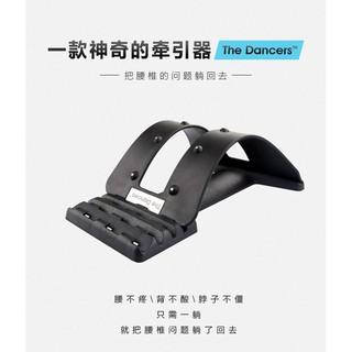 安妮居家 背部 腰椎 腰部 脊椎 按摩器 伸展器 牽引器 加厚 四檔調節 耐重 150KG
