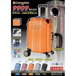 [免運]Commodore 美麗華戰車行李箱旅行箱 29吋(微笑橘)