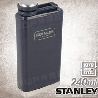 【Stanley】10-01564錘紋藍Flask 不鏽鋼經典酒壺0.24L  隨身酒壺/美式復古軍用水壺/運動隨行水瓶