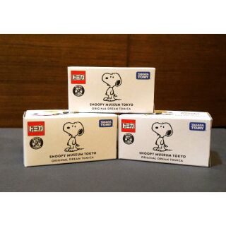 Tomica Snoopy museum tokyo (白盒)