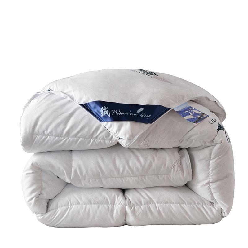 🔥宅配免運🔥(10斤)95%白鵝絨被羽絨被加厚羽絨冬被被飯店被飯店專用高規格高比例羽絨被羽毛被保暖被超舒服好好睡