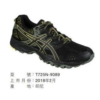 全新2018 ASICS 慢跑鞋 GEL-SONOMA 3 (4E) T725N-9089特價