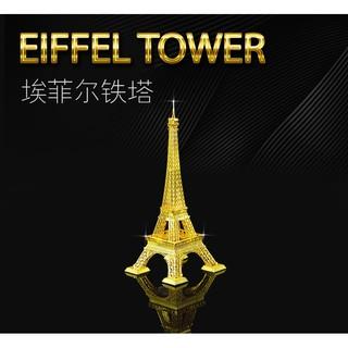 【MR W】3D 金屬拼圖 巴黎鐵塔 立體拼圖 金屬模型