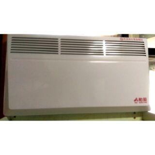 勳風 防潑水兩用對流式電暖器HF-2510