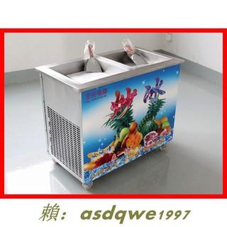 [廠商直銷]雙方平鍋 炒冰機 炒冰淇淋機 火鍋炒冰 水果冰沙機 土耳其炒冰淇淋
