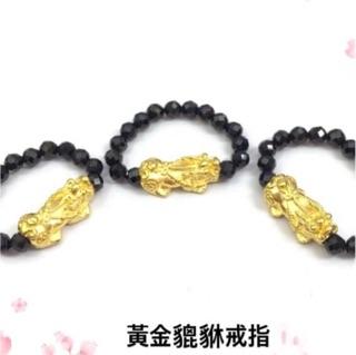 純金 熱賣款黑水晶石貔貅伸縮戒指 金重約:0.05錢 優惠 Sale 688
