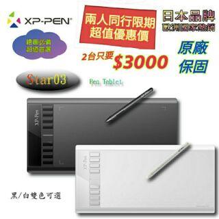 日本品牌XP-PEN Star03黑白雙色可選(現貨)繪圖板 手寫板 手繪板 電腦繪圖板兩人同行優惠限量5組
