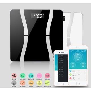 藍芽 連接App 體重機體重計 最便宜又好用 操作簡單 體脂計 體脂 體脂肪 體脂機