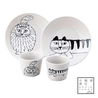 【現貨】小腦袋商行日本製杯盤禮盒 LISA LARSON 麗莎拉爾森 北歐雜貨 杯 盤子 野餐 日本雜貨