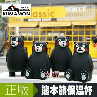 熊本熊 Kumamon 兒童保溫杯 不銹鋼杯 保溫杯 夏季保冷 兒童節禮物