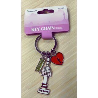 韓國 首爾塔 鑰匙圈