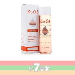 公司貨Bio-Oil 百洛 美膚油 淡疤美膚 護膚油 200ML【小7美妝】