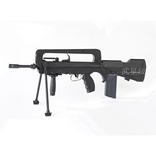 CYBERGUN FAMAS F1 AEG 電動槍(BB槍BB彈長槍模型槍衝鋒槍步槍卡賓槍狙擊槍玩具槍
