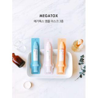 韓國 代購 Tonymoly 水光針安瓶針管面膜 (共三款:粉/橘/藍)