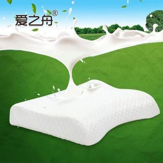枕頭-天然乳膠單人女枕頭低枕薄枕芯矮枕泰國頸枕軟枕