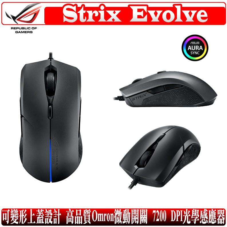 華碩 ASUS ROG Strix Evolve 光學 電競 滑鼠