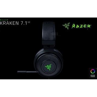 Razer KRAKEN 7.1 V2 Chroma 北海巨妖 7.1 USB