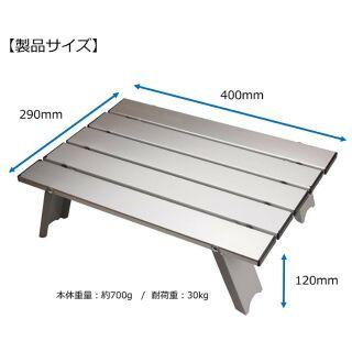 [現貨]日本鹿牌 Captain Stag 鋁製折疊桌 M-3713 露營摺疊桌 附收納袋 露營必備 M3713