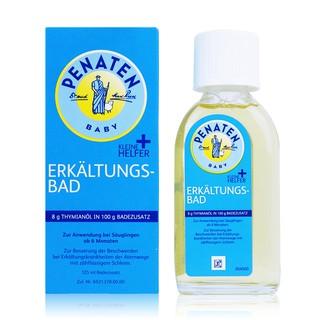 德國 Penaten 牧羊人 嬰兒感冒舒緩沐浴油 泡澡精油 125ml