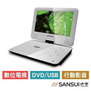 山水SANSUI行動多媒體撥放器9吋  HD數位電視/DVD/VCD/USB/SD卡 均可  車用學生宿舍使用 9成新