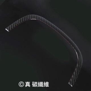 ⭕️現貨限量⭕️魂動 進口Mazda3馬自達3碳纖維導航裝飾條