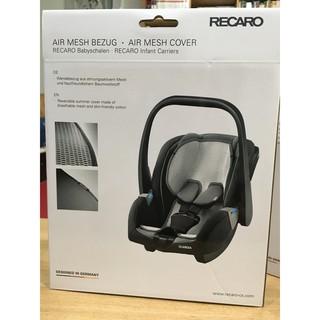 【全新】Recaro汽座涼墊