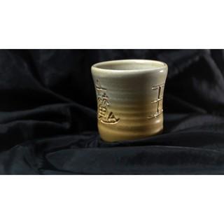 手工窯燒瓷杯
