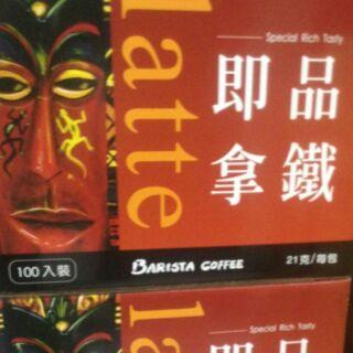 西雅圖即品拿鐵咖啡  100入整箱(限量特價)