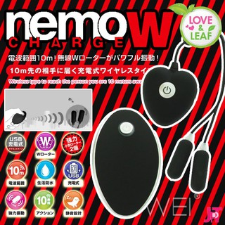 日本原裝進口JAPAN TOYZ‧Love&Leaf- nemo-W USB磁吸充電式遙控雙細微跳蛋