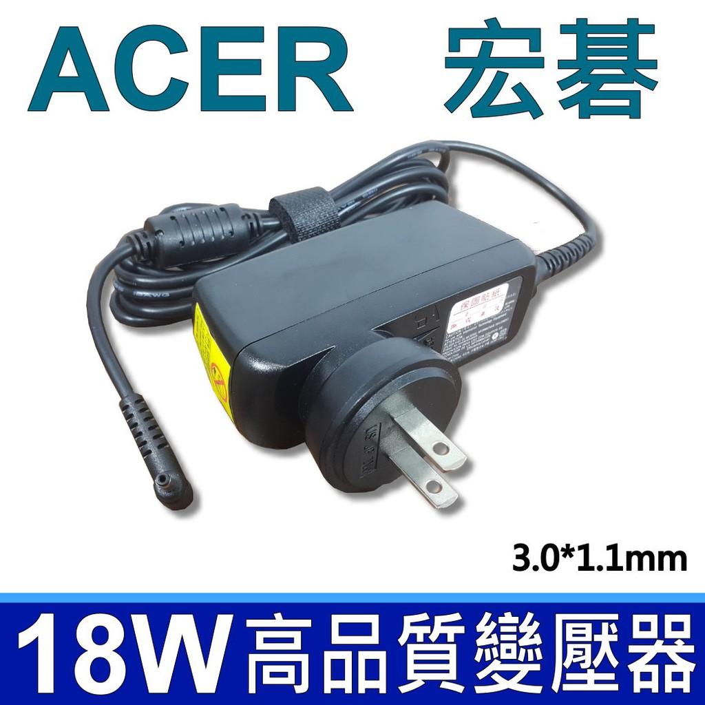 ACER 高品質 18W 變壓器 3.0*1.1mm A501-10S16u W3-810 Acer Switch 10